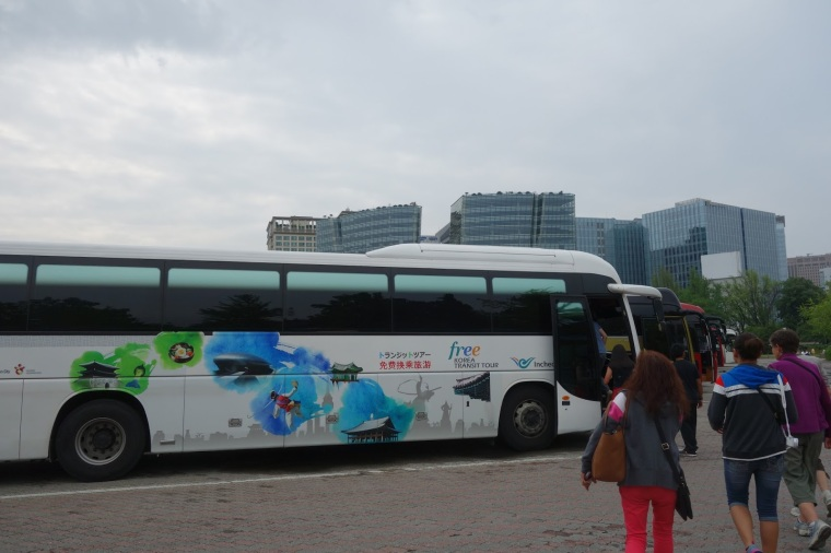 Transit tour Incheon airport.JPG
